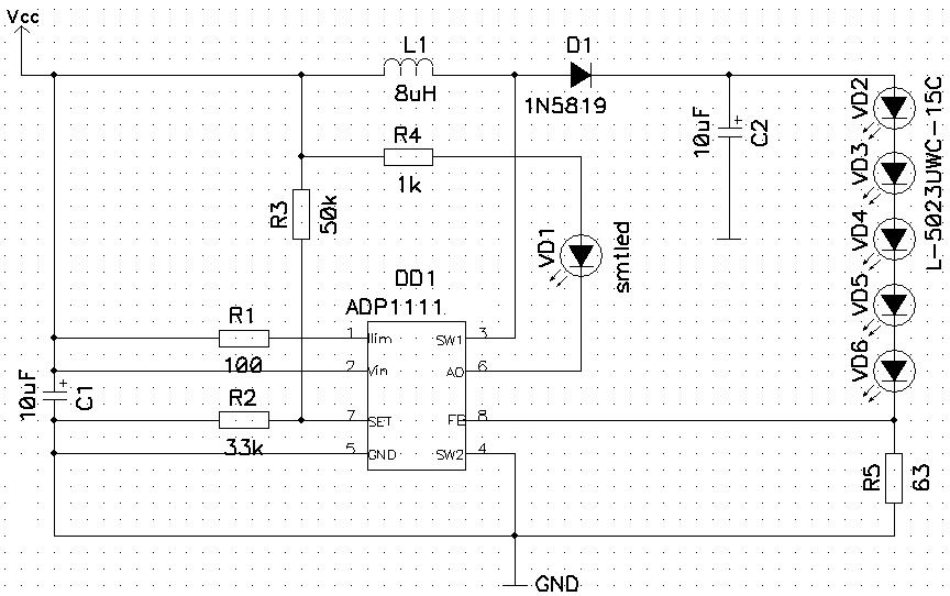 Рис. 1. Принципиальная схема фонарика.